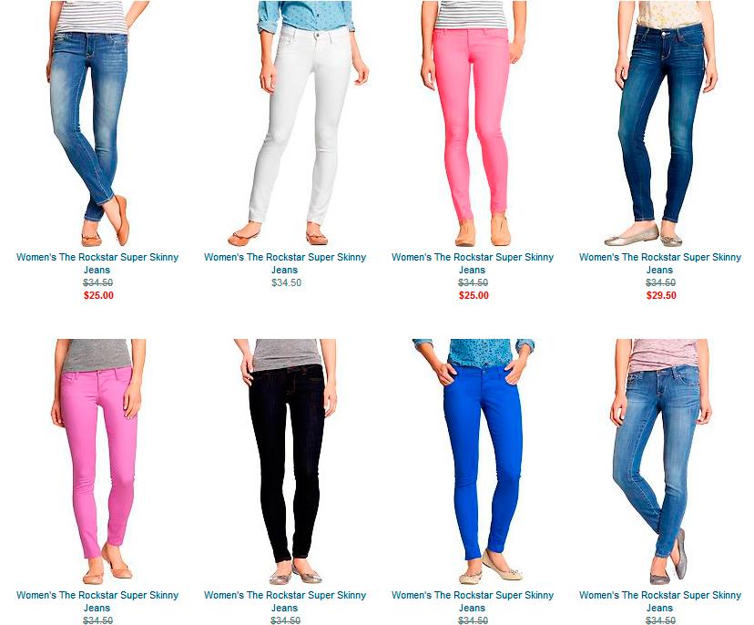 Ассортимент джинсов Old Navy для высоких девушек